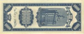 China P.364 10.000 Customs Gold Units 1948 Central Bank (1)