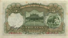China P.458a 5 Yuan 1935 Farmers Bank of China (1/1-)