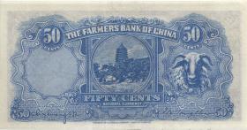 China P.460 50 Cents 1936 Farmers Bank of China (1)