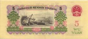 China P.876b 5 Yuan 1960 (2+)