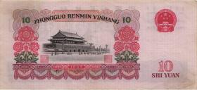 China P.879a 10 Yüan 1965 (3+)