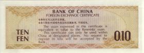 China P.FX1a 10 Fen 1979 für ausländische Besucher (1)