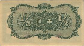China P.J045 1/2 Fen 1938 Federal Reserve Bank (1)