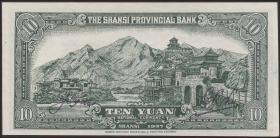 China P.S2680 10 Yuan 1937 Shansi Prov. Bank (1)