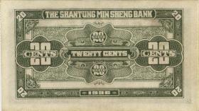 China P.S2732 20 Cents 1936 Shantung Min Sheng Bank (1)