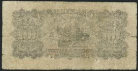 China P.850 1000 Yuan 1949 (5)