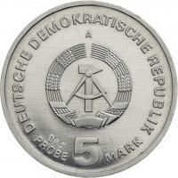 """DDR 5 Mark (1985) 40. Jahrestag der Befreiung MOTIVPROBE """"Fahnenschwenker"""""""
