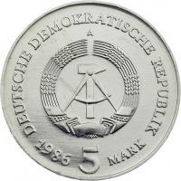 DDR 5 Mark 1986 Brandenburger Tor
