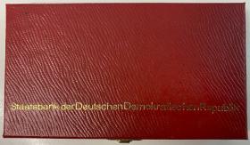 DDR 10 Mark 1978 Weltraumflug in PP