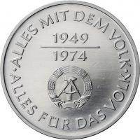 DDR 10 Mark 1974 25 Jahre DDR - (Silber)-Probe