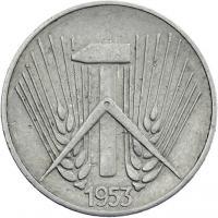 DDR 1 Pfennig (Alu) RS Hammer&Zirkel ss