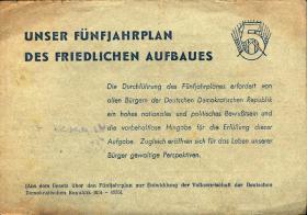 DDR Lebensmittelkarte 1952 (1-)