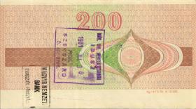 DDR Reisescheck der Staatsbank 200 Mark (1-)