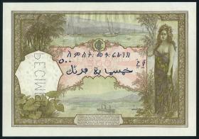 Djibouti P.09s 500 Francs (1927-1938) Specimen (1)
