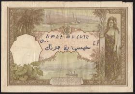 Djibouti P.09b 500 Francs 1938 (4)