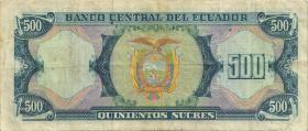 Ecuador P.112A 500 Sucres 1988 (3)