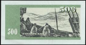 Färöer Inseln / Faeroe Is. P.22a 500 Kronen 1978 (1/1-)
