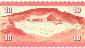 Färöer Inseln / Faeroe Is. P.14d 10 Kronen 1949 (1954) (1)