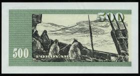 Färöer Inseln / Faeroe Is. P.22b 500 Kronen 1994 (1)