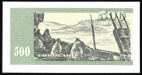 Färöer Inseln / Faeroe Is. P.22a 500 Kronen 1978 (1)