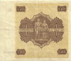 Finnland / Finland P.087 50 Markkaa 1945 (1948) (3)