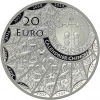 Frankreich 20 Euro 2018 Jahr des Hundes