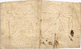 Frankreich / France P.A055 Assignat 25 Sols 1792 (4)