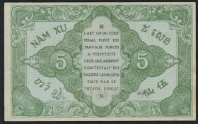 Franz. Indochina / French Indochina P.088b 5 Cents (1942) (2)