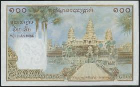 Franz. Indochina / French Indochina P.097 100 Piaster = 100 Riels (1954) (1)