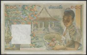 Franz. Indochina / French Indochina P.103 100 Pias = 100 Riels (1954) (1-)
