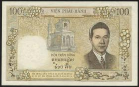 Franz. Indochina / French Indochina P.108 100 Piast. = 100 Riels (1954) (2/1)