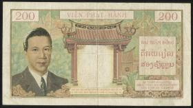 Franz. Indochina / French Indochina P.109 200 Piast. = 200 Dong (1953) (4)