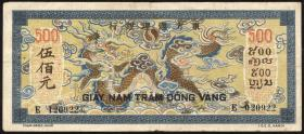 Franz. Indochina / French Indochina P.068 500 Piaster (1944-45) (3)