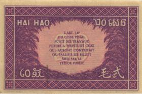 Franz. Indochina / French Indochina P.090 20 Cents (1942) (1)