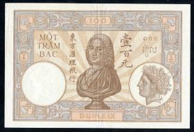 Franz. Indochina / French Indochina P.051d 100 Piaster(1936-39) (3+)