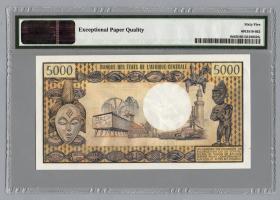 Gabun / Gabon P.04b 5000 Francs (1974) (1)