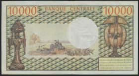 Gabun / Gabon P.01 10000 Francs (1971) (3)