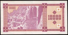 Georgien / Georgia P.32 10.000 Laris (1993) (1)