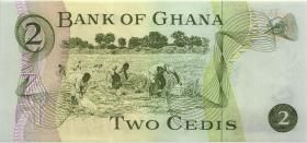 Ghana P.14c 2 Cedis 1978 (1)
