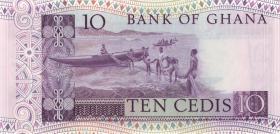 Ghana P.20b 10 Cedis 2.1.1980 (1)
