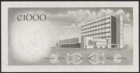 Ghana P.09A 1000 Cedis (1965) (1)