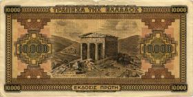 Griechenland / Greece P.120b 10000 Drachmen 1942 (3)