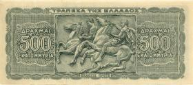 Griechenland / Greece P.132a 500 Mio. Drachmen 1944 (1/1-)