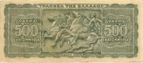 Griechenland / Greece P.132a 500 Mio. Drachmen 1944 (3)