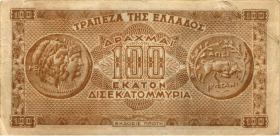 Griechenland / Greece P.135b 100 Mrd. Drachmen 1944 (3)