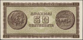 Griechenland / Greece P.121 50 Drachmen 1943 (1-)
