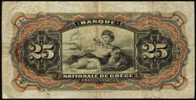 Griechenland / Greece P.052 25 Drachmen 1917 (3)