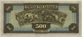 Griechenland / Greece P.102 500 Drachmen 1932 (2)