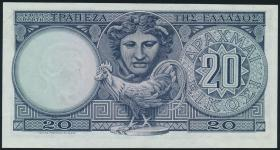 Griechenland / Greece P.187 20 Drachmen 1954 (1-)