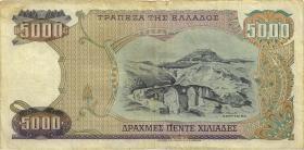 Griechenland / Greece P.203 5000 Drachmen 1984 (3)